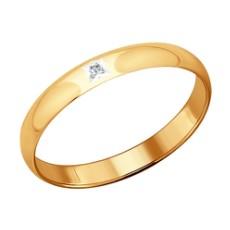 Обручальное кольцо с бриллиантом