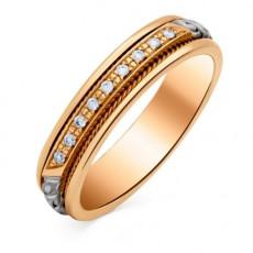 Обручальное кольцо с 9 бриллиантами