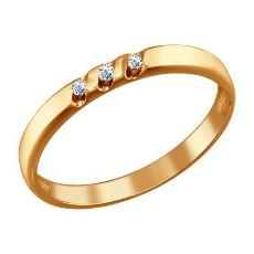 Обручальное кольцо c бриллиантами