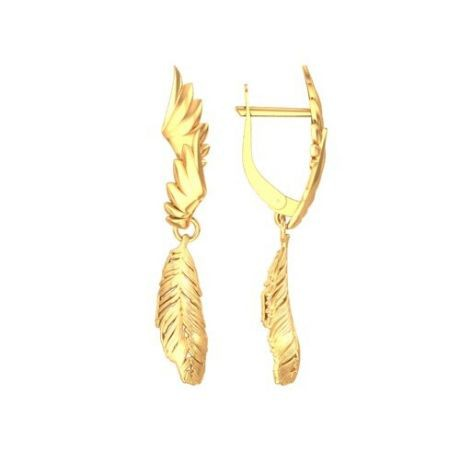 Золотые серьги Перья