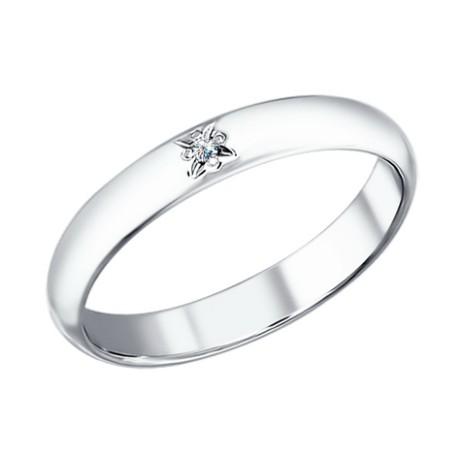 Обручальное кольцо c бриллиантом