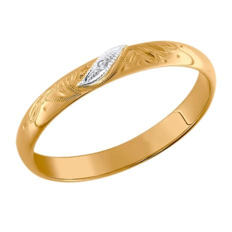 Обручальное кольцо c гравировкой и бриллиантами