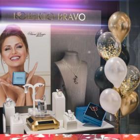 Только до 15 марта -40% на коллекции бренда Roberto Bravo!