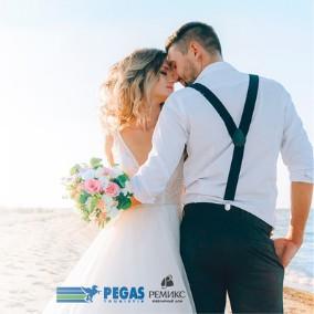Стала известна пара, которая отправится в свадебное путешествие от Ремикс и Pegas!