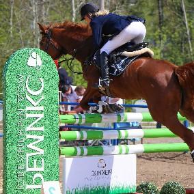 Ювелирный дом «Ремикс» стал партнером Кубка главы города по конному спорту 2017