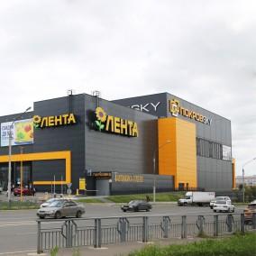 Закрытие отдела в ТРЦ «ПокровSKY»