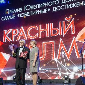 """Премия """"Красный алмаз"""" нашла своих обладателей"""