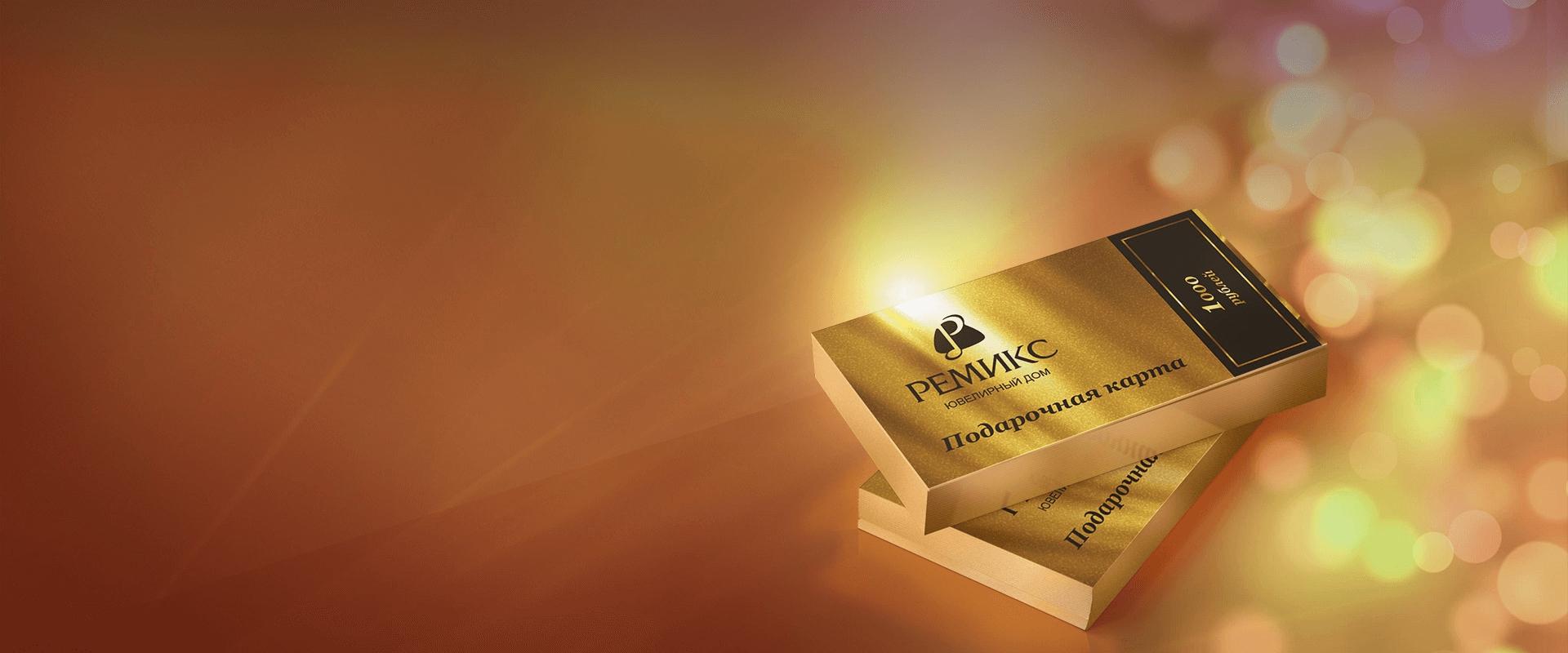 Ювелирные украшения, обручальные кольца, Красноярск - Ремикс  фото ... 02cdc05cd41