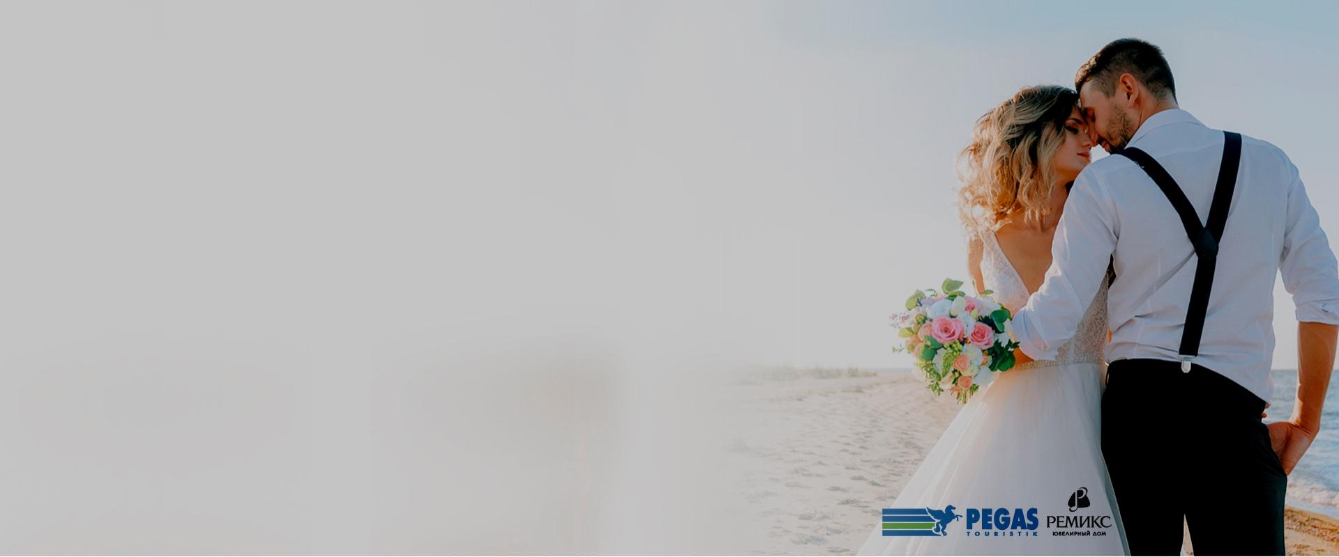 7d8766cc Ювелирные украшения, обручальные кольца, Красноярск - Ремикс: фото, цены,  акции
